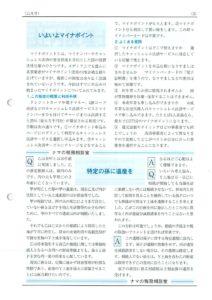 辻内税理士事務所報酬2020-11-3